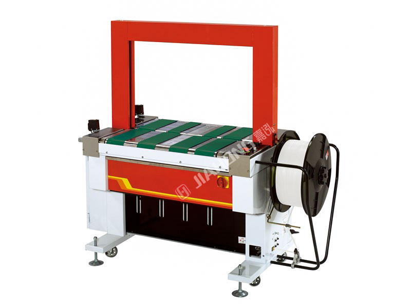 Automatic unmanned packing machine TP-601D(belt drive)