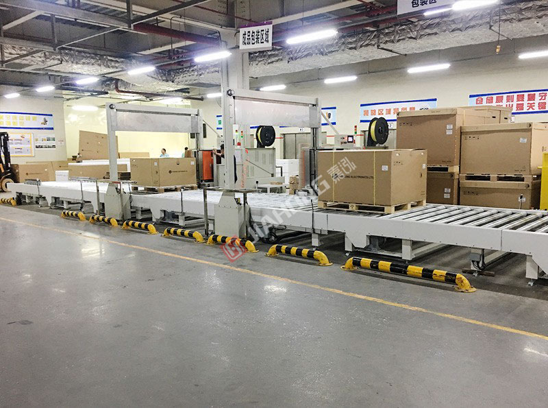 Packaging line of Electronic Factory